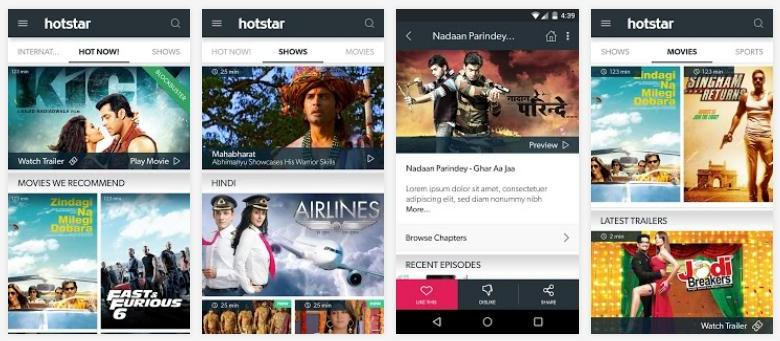 download hot star app